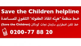 Rädda Barnens hjälptelefon- Save the children helpline 0200-77 88 20
